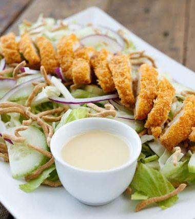 {Copycat} Applebee's Asian Salad Dressing