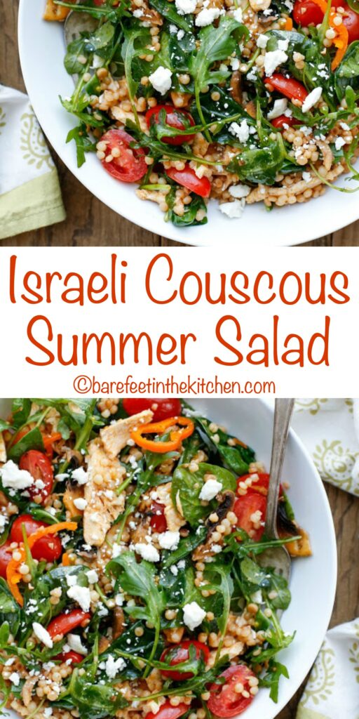 Israeli Couscous Summer Salad - get the recipe at barefeetinthekitchen.com