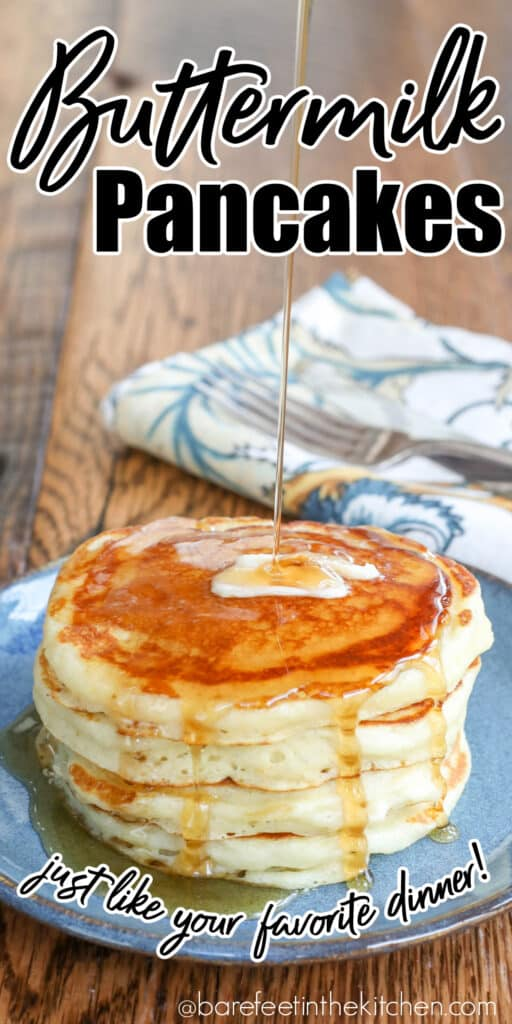 Buttermilk Pancakes - just like your favorite diner!